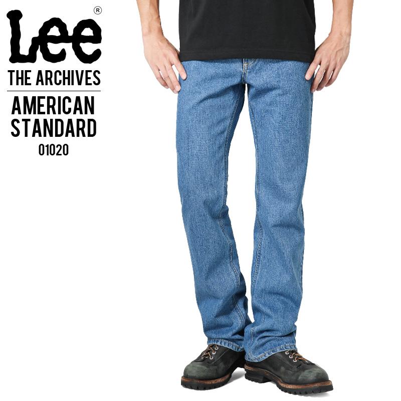 【21%OFFセール開催中】Lee リー 01020 AMERICAN STANDARD 102 ブーツカットジーンズ 淡色ブルー(197)【キャッシュレス5%還元対象品】