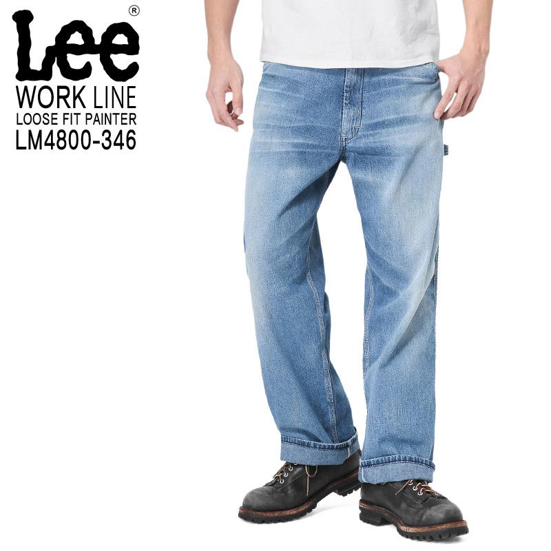 【20%OFFセール開催中】Lee リー LM4800-346 LOOSE FIT PAINTER ルーズフィットペインターパンツ/ミリタリー 軍物 メンズ  【キャッシュレス5%還元対象品】