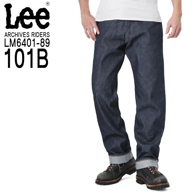 【15%OFFクーポン対象品】Lee リー LM6401-89 ARCHIVES 45s RIDERS 101B 1945年復刻モデル/ミリタリー 軍物 メンズ