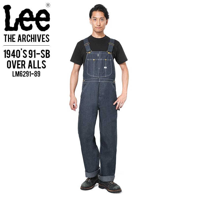 【15%OFFクーポン対象品】Lee リー LM6291-89 THE ARCHIVES アーカイブス デニム オーバーオール 1940年復刻モデルミリタリー 軍物 メンズ