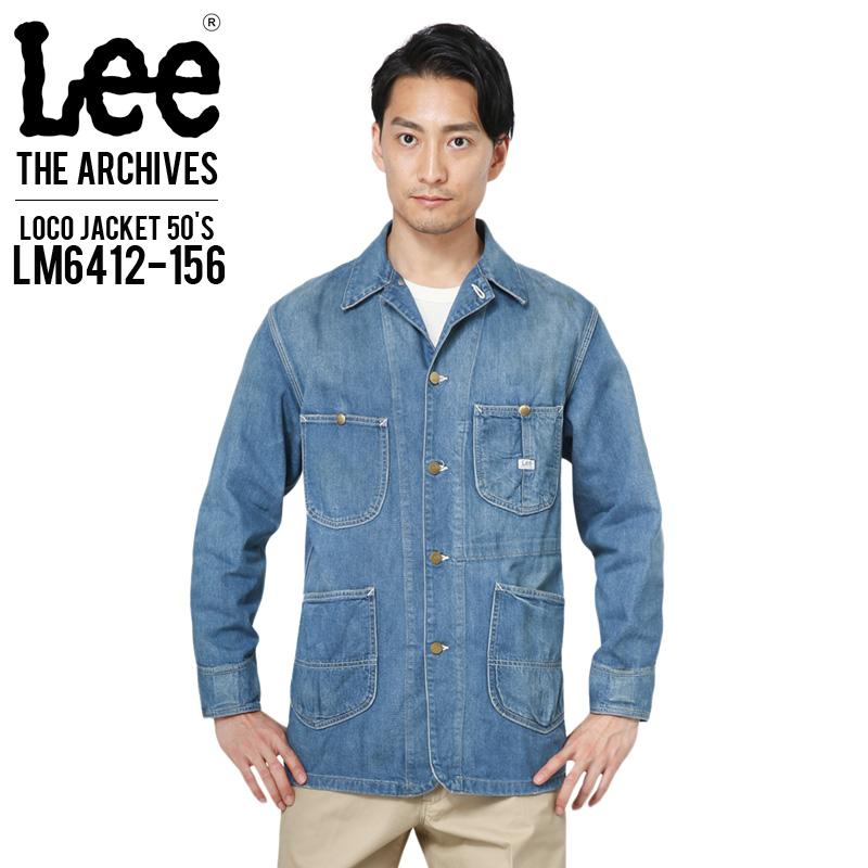【26%OFF大特価】Lee リー LM6412-156 ARCHIVES 50S 91-J LOCO JACKET カバーオール ロコジャケット ブルー/ミリタリー 軍物 メンズ  【クーポン対象外】
