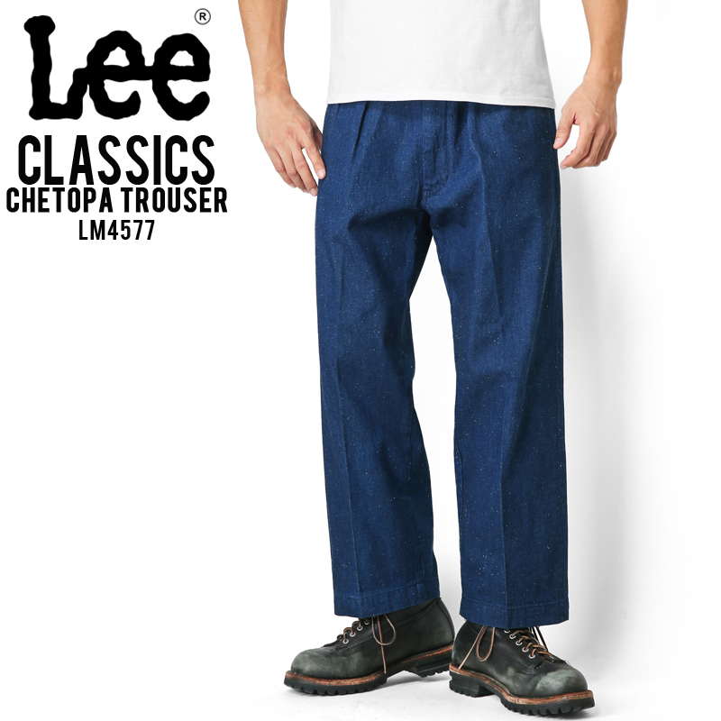 【20%OFFセール開催中】Lee リー LM4577 CLASSICS CHETOPA TROUSER 300 Rince《WIP》ミリタリー 軍物 メンズ 男性 ギフト プレゼント