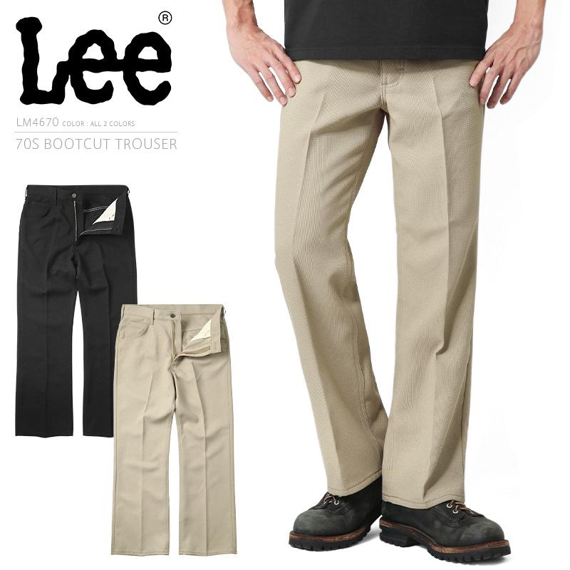 【15%OFFクーポン対象品】Lee リー LM4670 70S ブーツカット トラウザー パンツ