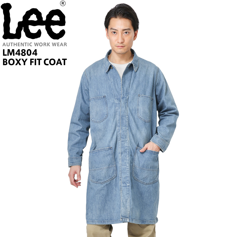 【29%OFF大特価】Lee リー AUTHENTIC WORK WEAR LM4804-346 BOXY FIT コート USED加工【クーポン対象外】ミリタリー 軍物 メンズ  【キャッシュレス5%還元対象品】