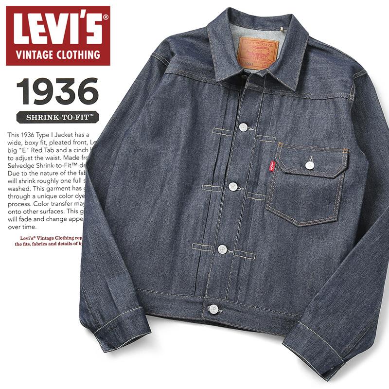 """LEVI'S VINTAGE CLOTHING 70506-0024 1936年モデル TYPE I デニム ジャケット""""1st""""RIGID / リーバイス ビンテージ クロージング LVC ヴィンテージ ノンウォッシュ【クーポン対象外】"""