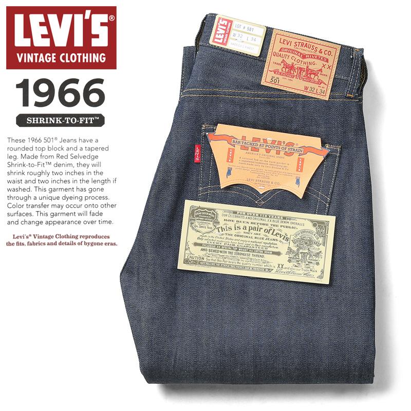 """LEVI'S VINTAGE CLOTHING 66501-0135 1966年モデル 501 ジーンズ """"66モデル"""" RIGID / リーバイス ビンテージ クロージング LVC ヴィンテージ ノンウォッシュ【クーポン対象外】【キャッシュレス5%還元対象品】"""