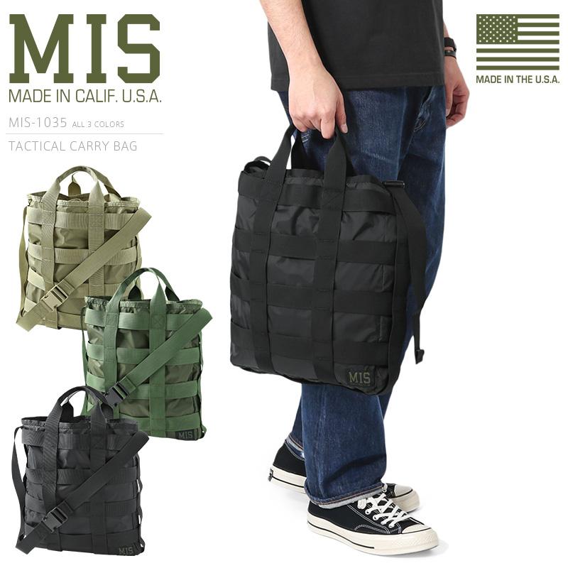 MIS エムアイエス MIS-1035 タクティカル キャリー ショルダーバッグ MADE IN USA / 軽量 耐久性 リップストップ【クーポン対象外】
