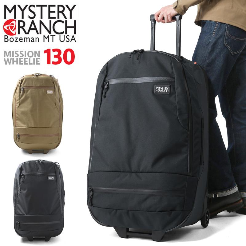 【送料無料】【正規取扱店】MYSTERY RANCH ミステリーランチ MISSION WHEELIE 130 ミッションウィリー 130 スーツケース キャリーケース キャリーバッグ 旅行【クーポン対象外】【SX】