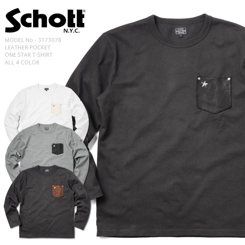 Schott ショット 3173078 LEATHER POCKET ONE STAR Tシャツ /【クーポン対象外】ミリタリー 軍物 メンズ 男性 ギフト プレゼント