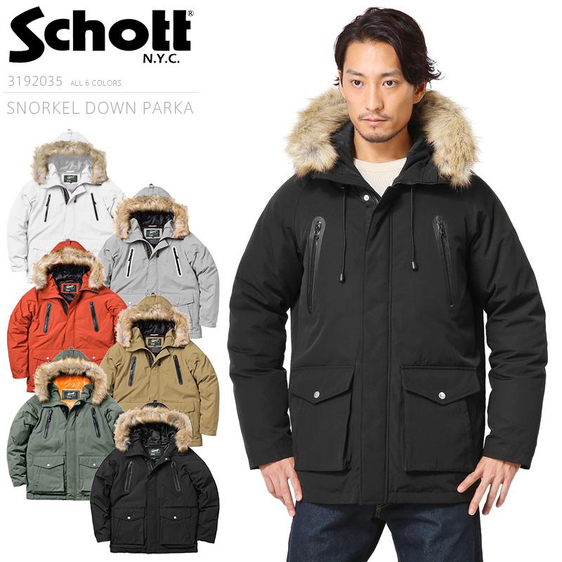 【30%OFF大特価】Schott ショット 3192035 SNORKEL ダウンパーカー / 中綿 ダウンジャケット スノーケル N3BTYPE【クーポン対象外】