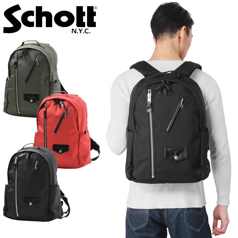 Schott ショット 3169010 NYLON RIDERS デイパック /【クーポン対象外】ミリタリー 軍物 メンズ  【キャッシュレス5%還元対象品】