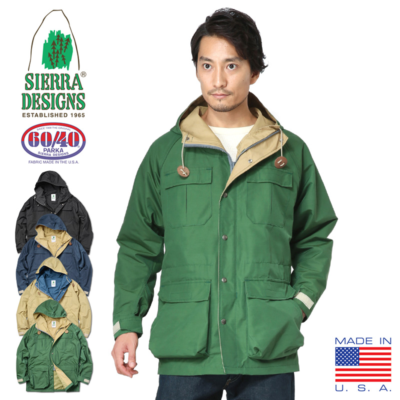【20%OFFセール開催中】SIERRA DESIGNS シエラデザインズ 7910L 60/40クロス マウンテンパーカ MADE IN USA《WIP》ミリタリー 軍物 メンズ 男性 ギフト プレゼント
