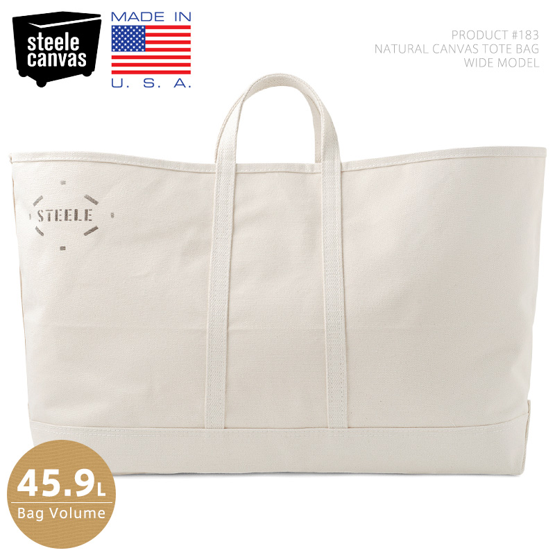Steele Canvas Basket スチールキャンバス・バスケット #183 NATURAL キャンバス トートバッグ WIDE - MADE IN USA/ミリタリー 軍物 メンズ  【キャッシュレス5%還元対象品】