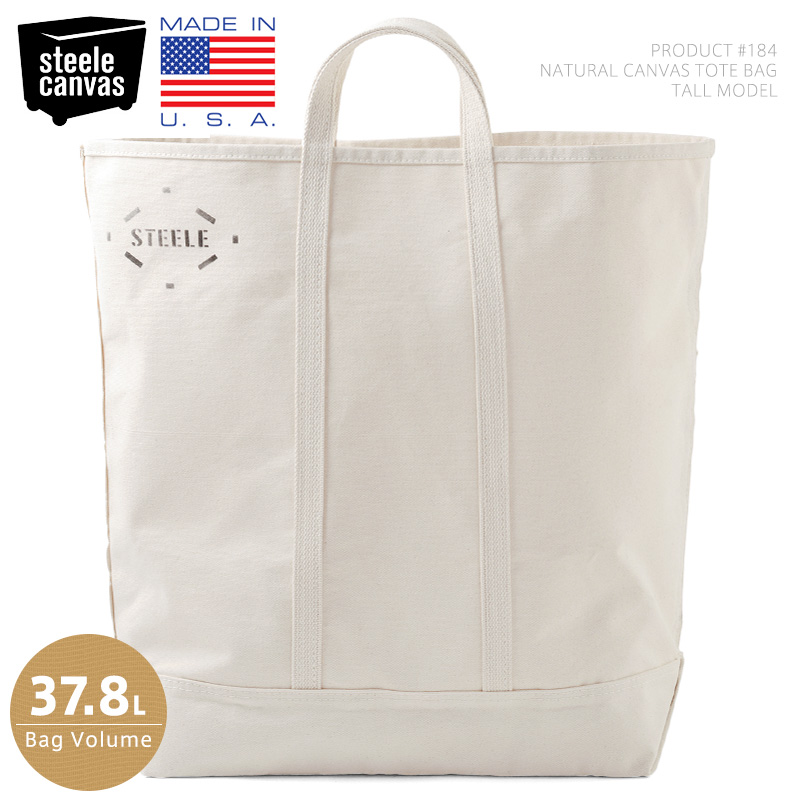 Steele Canvas Basket スチールキャンバス・バスケット #184 NATURAL キャンバス トートバッグ TALL - MADE IN USA/ミリタリー 軍物 メンズ  【キャッシュレス5%還元対象品】