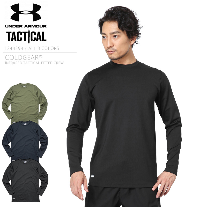 【21%OFFセール開催中】UNDER ARMOUR TACTICAL アンダーアーマー タクティカル 1244394 UA COLDGEAR INFRARED TACTICAL FITTED CREW ロングスリーブTシャツ/ミリタリー 軍物 メンズ  【キャッシュレス5%還元対象品】
