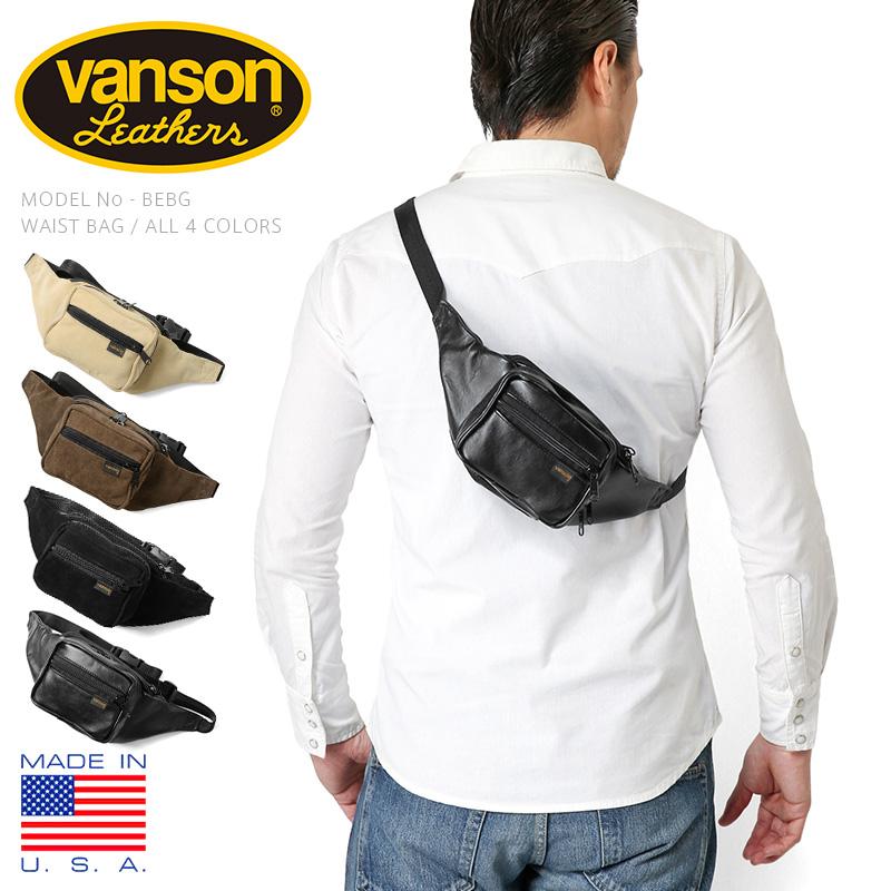 VANSON バンソン BEBG ウエストバッグ/ミリタリー 軍物 メンズ  【キャッシュレス5%還元対象品】