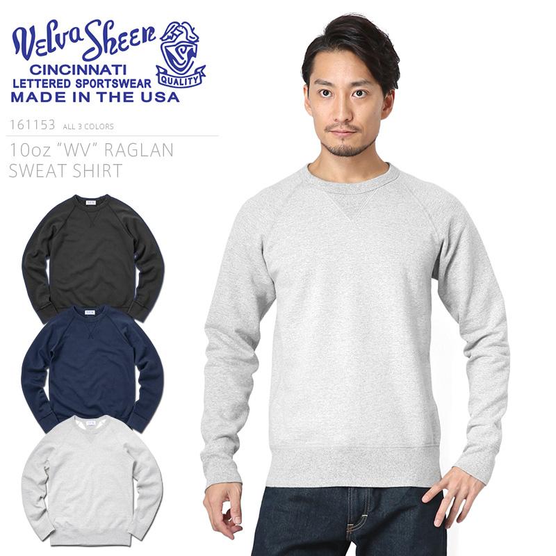 Velva Sheen ベルバシーン 161153 MADE IN USA 10oz ダブルVガゼット ラグランスウェットシャツ/ミリタリー 軍物 メンズ  【キャッシュレス5%還元対象品】