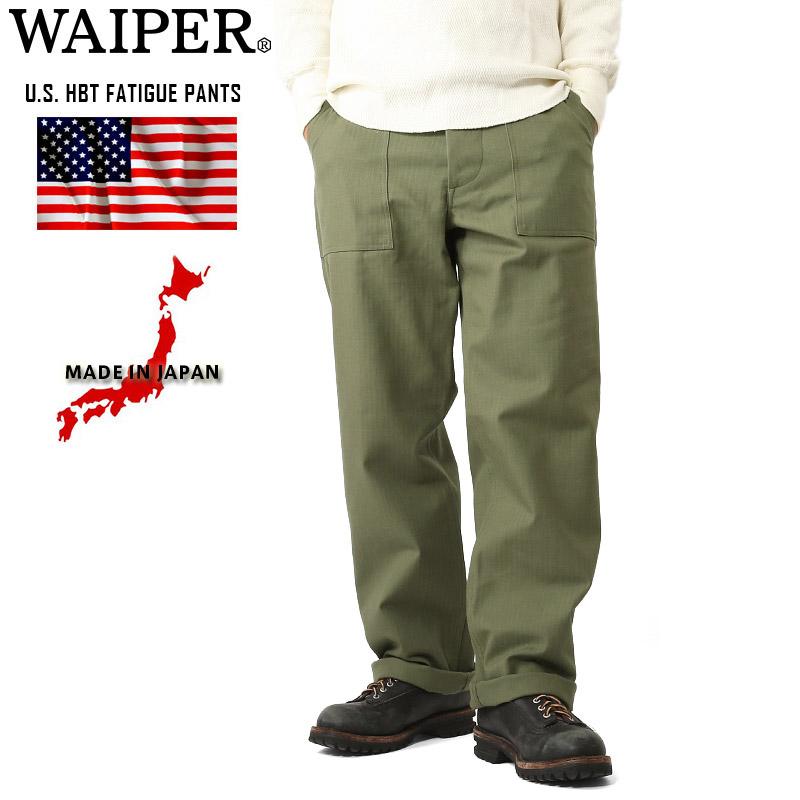新品 米軍初期型 HBTファティーグパンツ 13スターメタルボタン オリーブ WAIPER.inc 軍パン【WP39】《WIP》 ミリタリー 春 ギフト プレゼント【Sx】