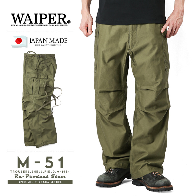 / military forces Bakery M51 MADE IN JAPAN made in new U S  forces M-51  field cargo pant WAIPER inc Japan