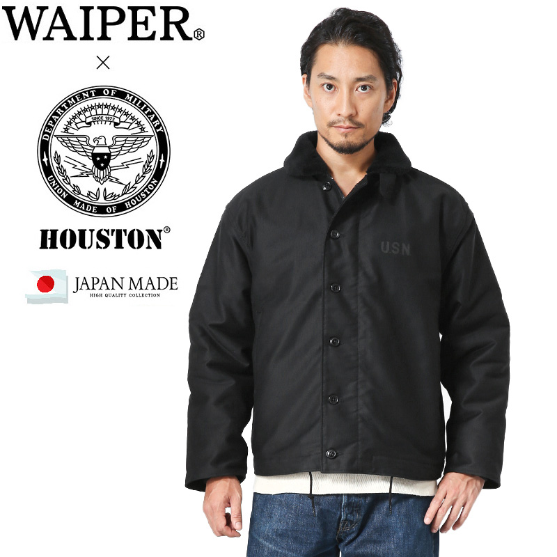WAIPER別注 HOUSTON ヒューストン 日本製 N-1デッキジャケット ALL BLACK【WP55】/ 日本製 アメリカ軍 米海軍 U.S.N ミリタリー ミリタリージャケット N1【キャッシュレス5%還元対象品】【Sx】