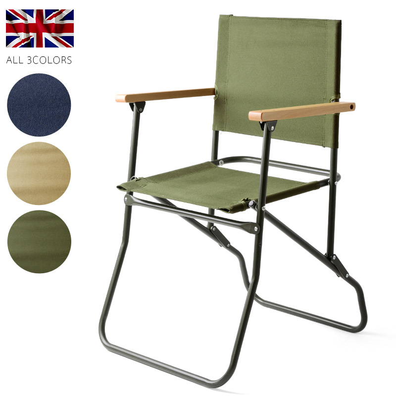 Brand New British Army Type Folding Chair (Rover Chair) [WIP]
