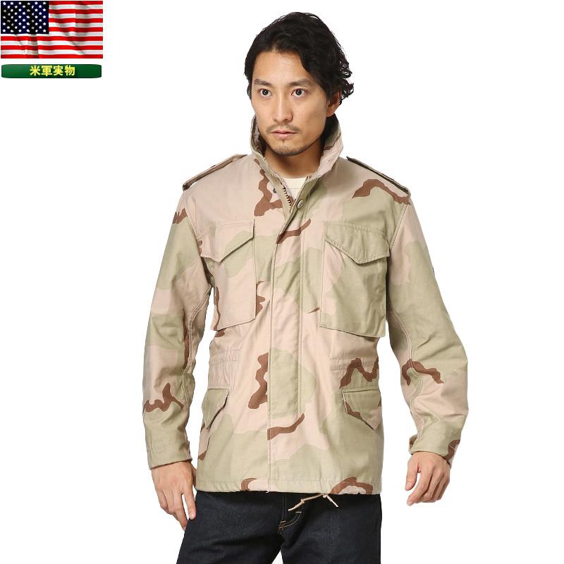 実物 新品 米軍G.I. M-65フィールドジャケット 3カラーデザートカモミリタリー 軍物   【キャッシュレス5%還元対象品】【Sx】