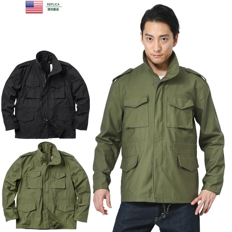 忠実復刻 新品 米軍 M-65フィールドジャケット/ミリタリー 軍物 メンズ  【キャッシュレス5%還元対象品】