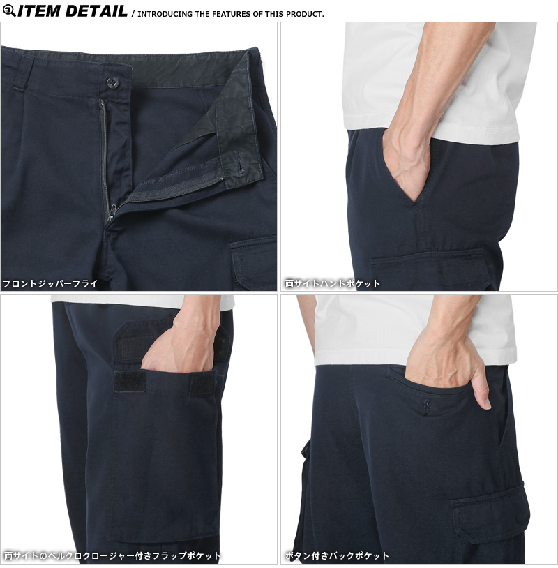 Real thing Germany forces FR (FIRE RESISTANT) deck underwear NAVY USED <<  WIP >> military forces thing men gift