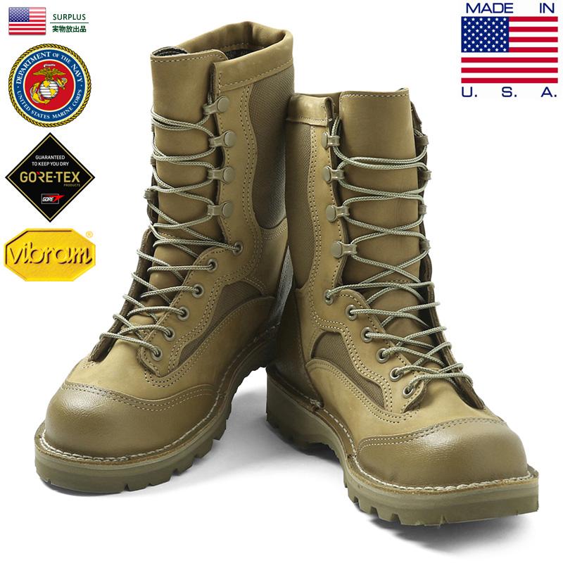 実物 新品 米海兵隊 U.S.M.C. DANNER社製 RAT ブーツ 8