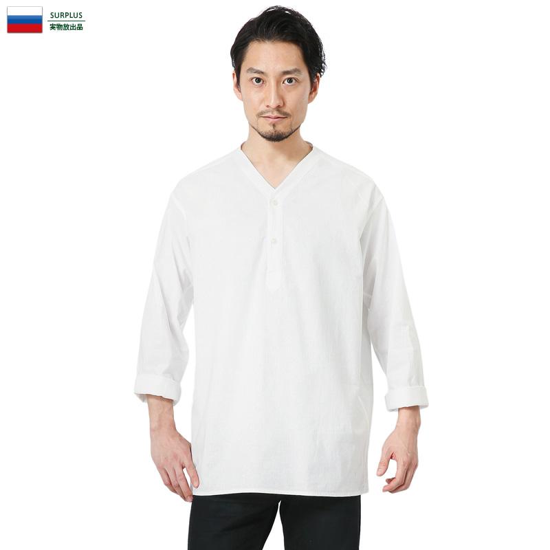 実物 新品 ロシア軍 80s ヘンリーネック スリーピングシャツ ホワイト / 【クーポン対象外】ミリタリーシャツ ミリタリー 軍物 実物放出品【キャッシュレス5%還元対象品】