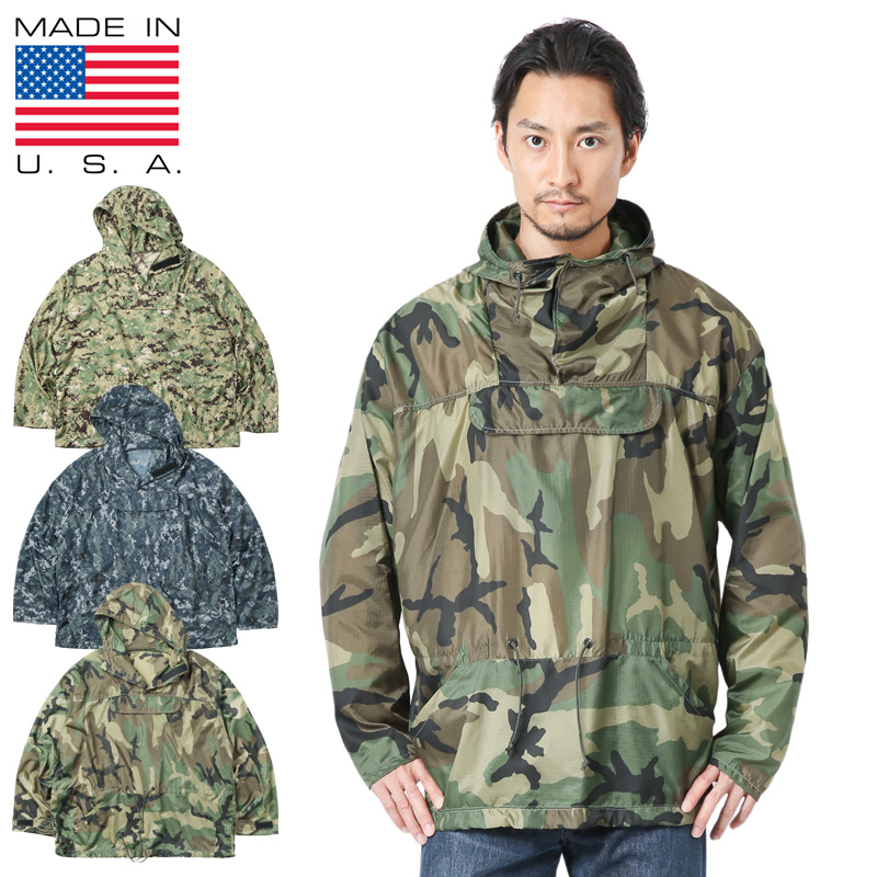 MADE IN USA MILITARY アノラックパーカー【クーポン対象外】【キャッシュレス5%還元対象品】