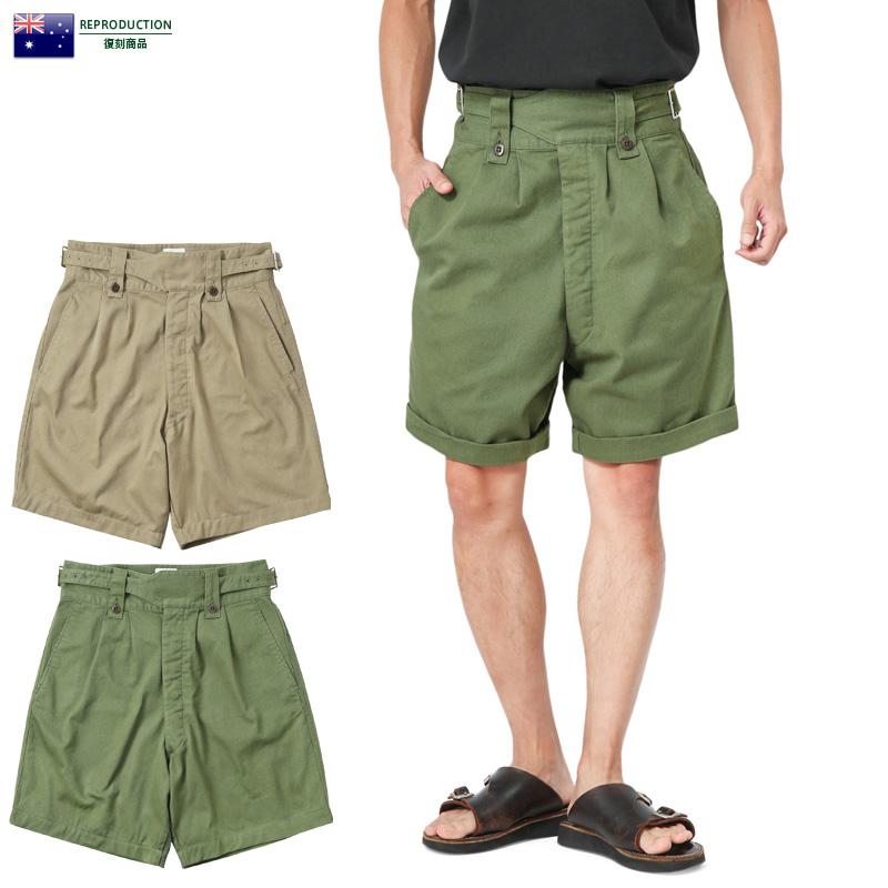 新品 オーストラリア軍 ARMY グルカショーツ【Sx】【キャッシュレス5%還元対象品】