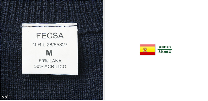 Real thing new Spanish Correos zipper sweater / this male FECSA フェクサスペイン  Japan Post post office