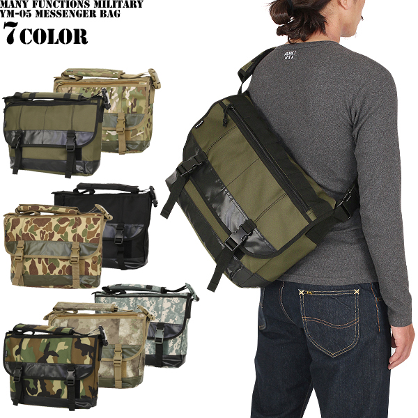 Wip New Multifunctional Ym 05 Military Messenger Bag 7 Colors