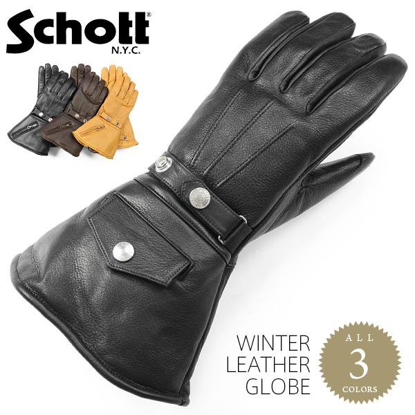 【31%OFF大特価】Schott ショット 3109056 SCT-WINTER GLOVE/LONG ウィンターロング レザーグローブ 全3色《WIP》【E】 ミリタリー 男性 冬 ギフト プレゼント【クーポン対象外】