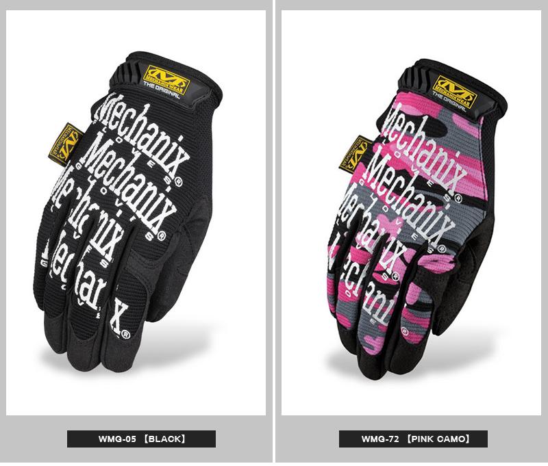 Mechanix Wear mechanics wear Women's M-pact Glove (urmansempact Grove) [WIP]