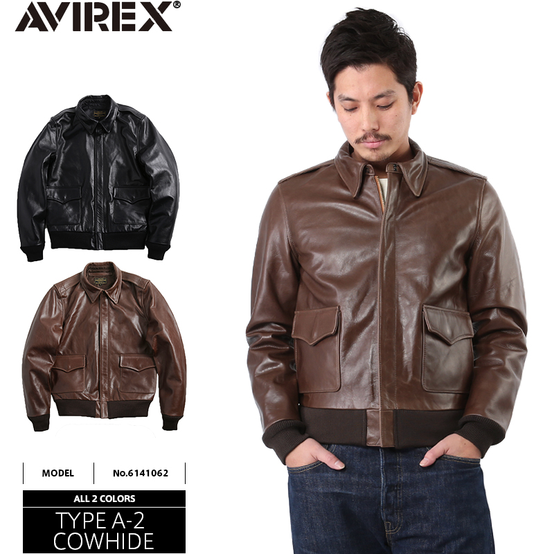 Military select shop WIP | Rakuten Global Market: AVIREX TYPE A-2 ...