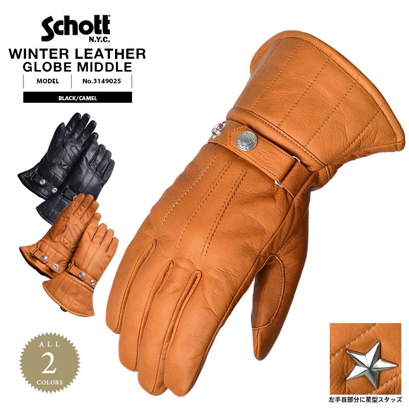 Schott ショット 3149025 ウィンター レザーグローブ MIDDLE 2色 /【クーポン対象外】 ミリタリー 冬 【キャッシュレス5%還元対象品】