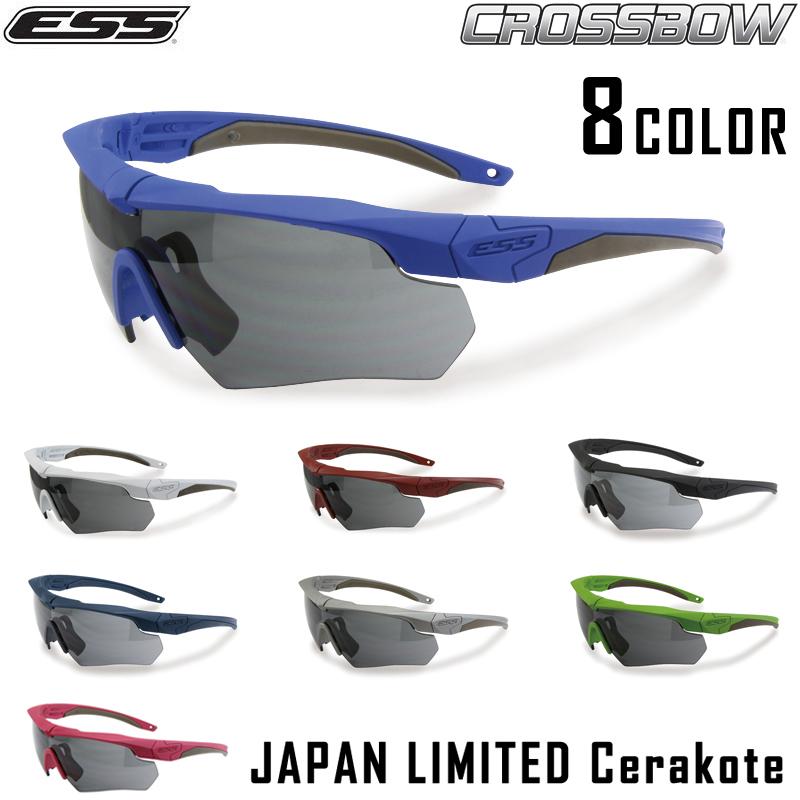 【メーカー取次】ESS イーエスエス JAPAN LIMITED Cerakote Series CROSSBOW《WIP》ミリタリー 軍物 メンズ 男性 ギフト プレゼント【Sx】