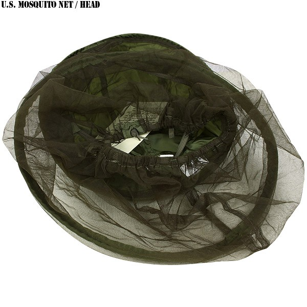 << WIP >> military gift for the U S  forces real thing new article U S   forces mosquito net / head
