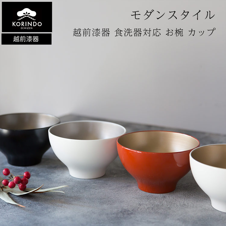 NEW アイスクリーム柄 大皿/ プレート 電子レンジ/ 【ポーランド陶器】 オーブン食洗器対応