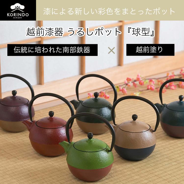 waiteakobe rakuten global market choose from 6 colors echizen