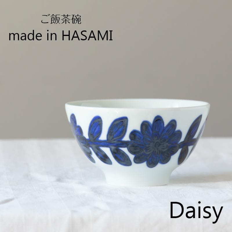 Hasami found pottery Daisy Daisy rice bowl Arita modern Arita Hasami see ware NISHIYAMA JAPAN HASAMI Hasami found pottery bowls Dinnerware plate Japanese ... & waiteakobe | Rakuten Global Market: Hasami found pottery Daisy Daisy ...