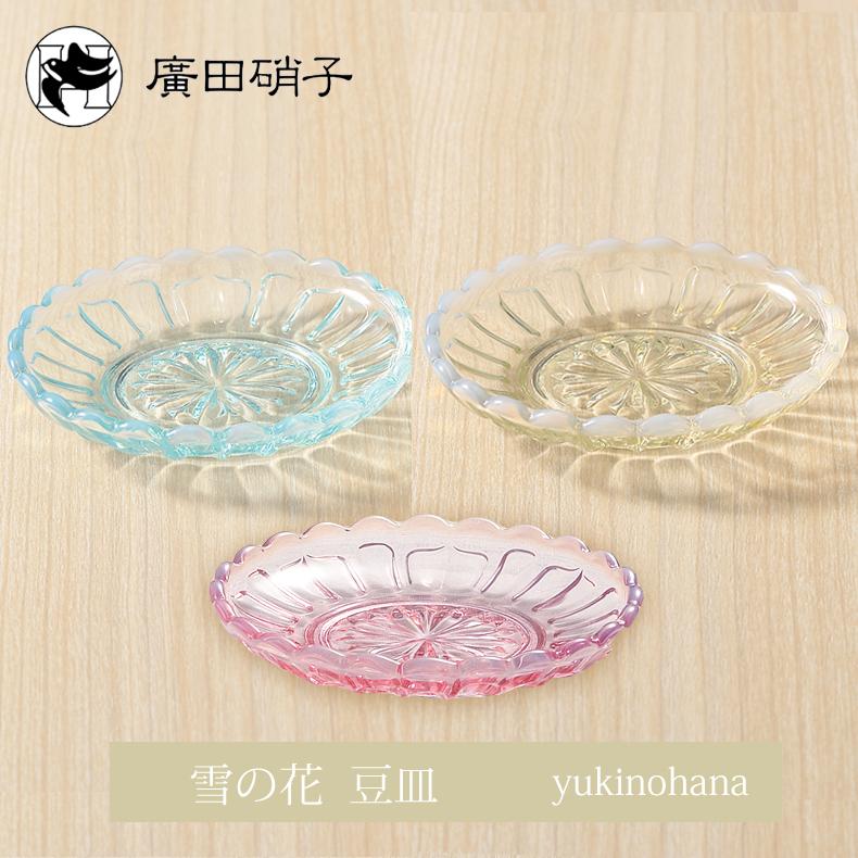 廣田硝子 <br>雪の花 豆皿