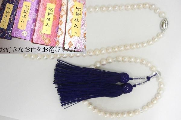 あこや真珠ネックレス7.5ミリ-8ミリ&数珠7.5ミリ-8ミリ&数珠袋セット(017)ネックレスの長さ選択38cm39cm40cm38センチ39センチ40センチ【ラウンド・ホワイト・念珠人絹房・女性用・6月誕生石・3点セット・念珠ケース】