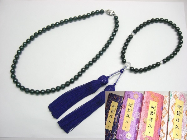 アコヤ真珠ネックレス・数珠(念珠)・数珠袋セット7ミリ-7.5ミリ(536)クラスプSV棒式 3点セット