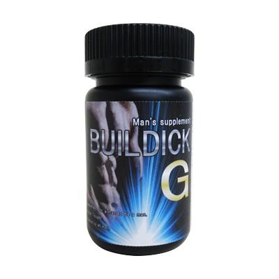 【送料無料】BUILDICK G ビルディック ジー 男性用サポートサプリ