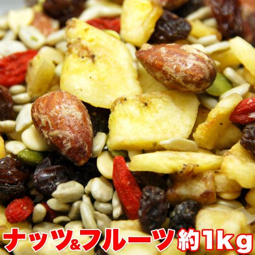 木の実やナッツ 直送商品 フルーツをたっぷりご賞味いただけます 送料無料 健康応援 ホンマでっかTVで紹介された所さんも絶賛のミックスナッツ ナッツ 捧呈 2個セット ドライフルーツどっさり1kg
