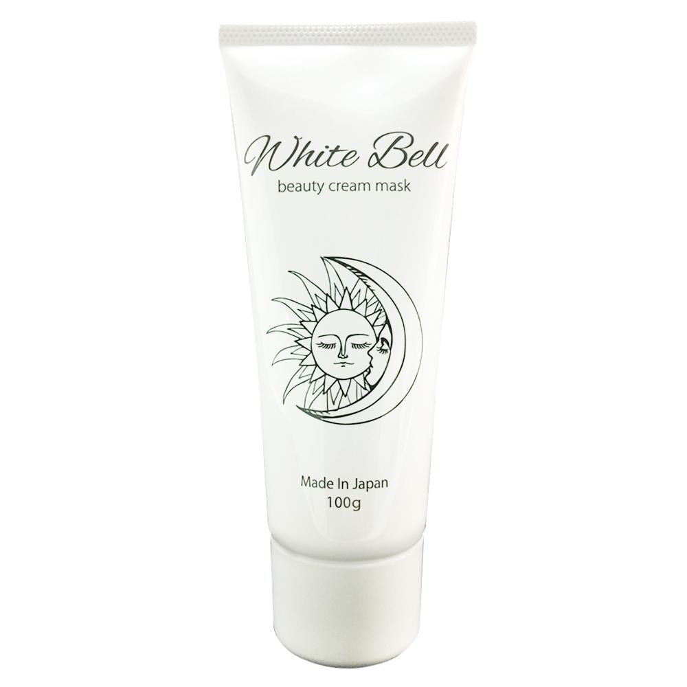 【送料無料】White Bell ホワイトベル 2個セット (プレゼント付♪) スキンケアクリーム