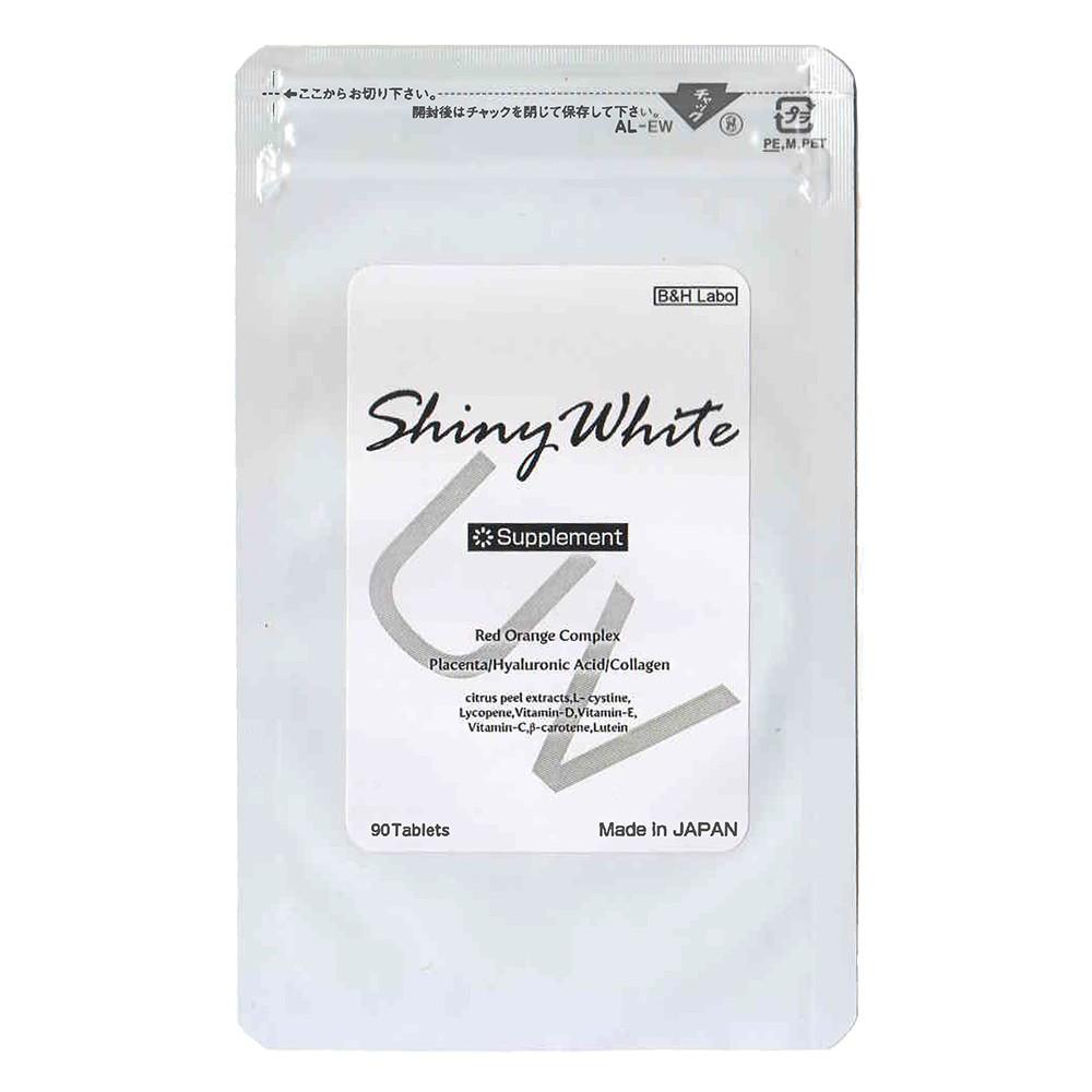 【送料無料】Shiny White シャイニーホワイト 3個セット (プレゼント付♪) UVケアサプリ 美容サプリ